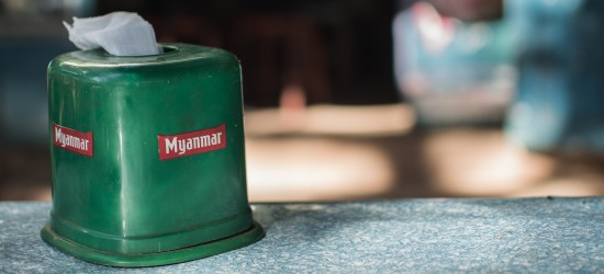 Myanmar…Through the Funnel