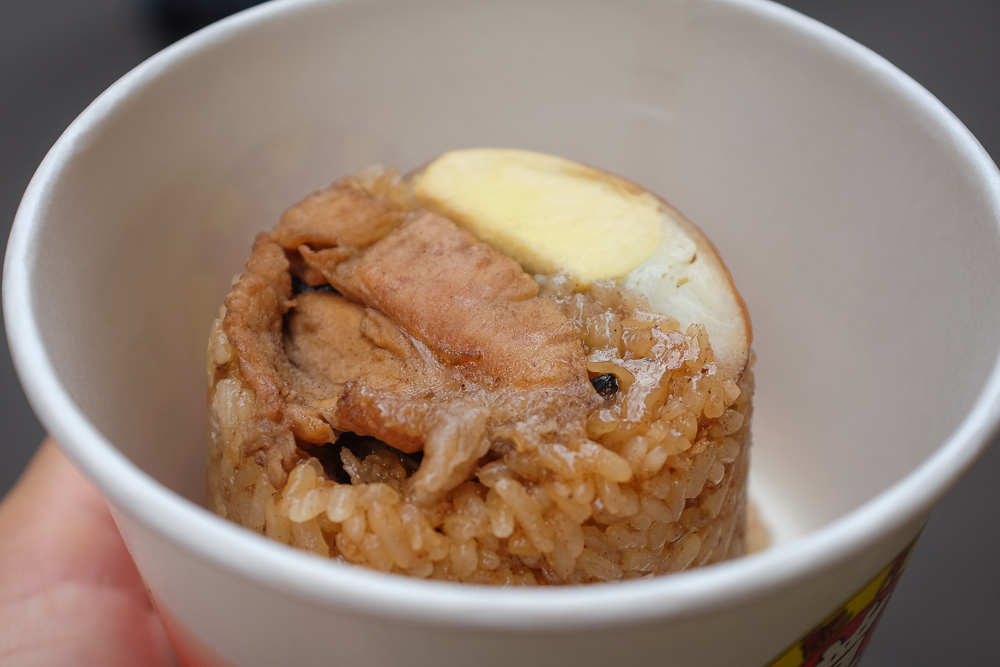 Taiwan-Bucket Sticky Rice-The Funnelogy Channe