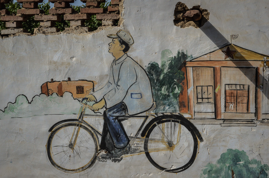 china bicycles