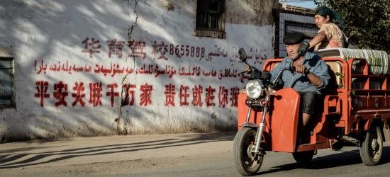 Xinjiang 新疆 – Our Gateway into China