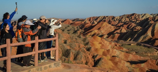 The Handbook to Civilised Sightseeing in Gansu 甘肅